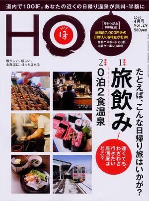 Ho2010225_vol29