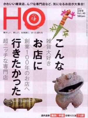 Ho2011125_vol40