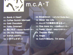 Mcatcomplete_best_2