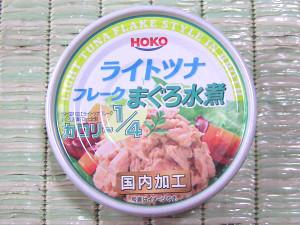 Hoko_41