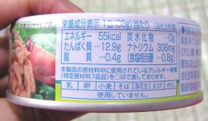 Hoko_41_2